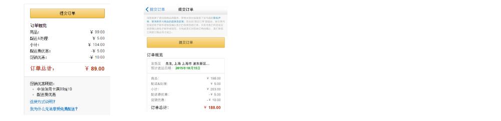 中信信用卡优惠活动-亚马逊