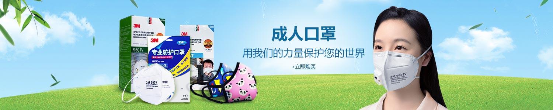 2017HPC/Xinyang/2017Mask/Adult/new/zyf_20170913_1500300_hpc