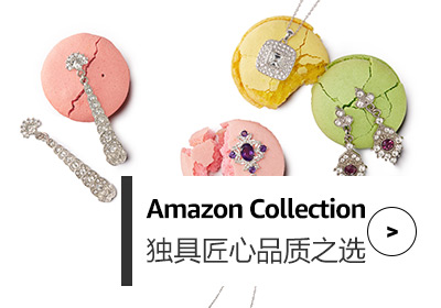 Amazon Collection