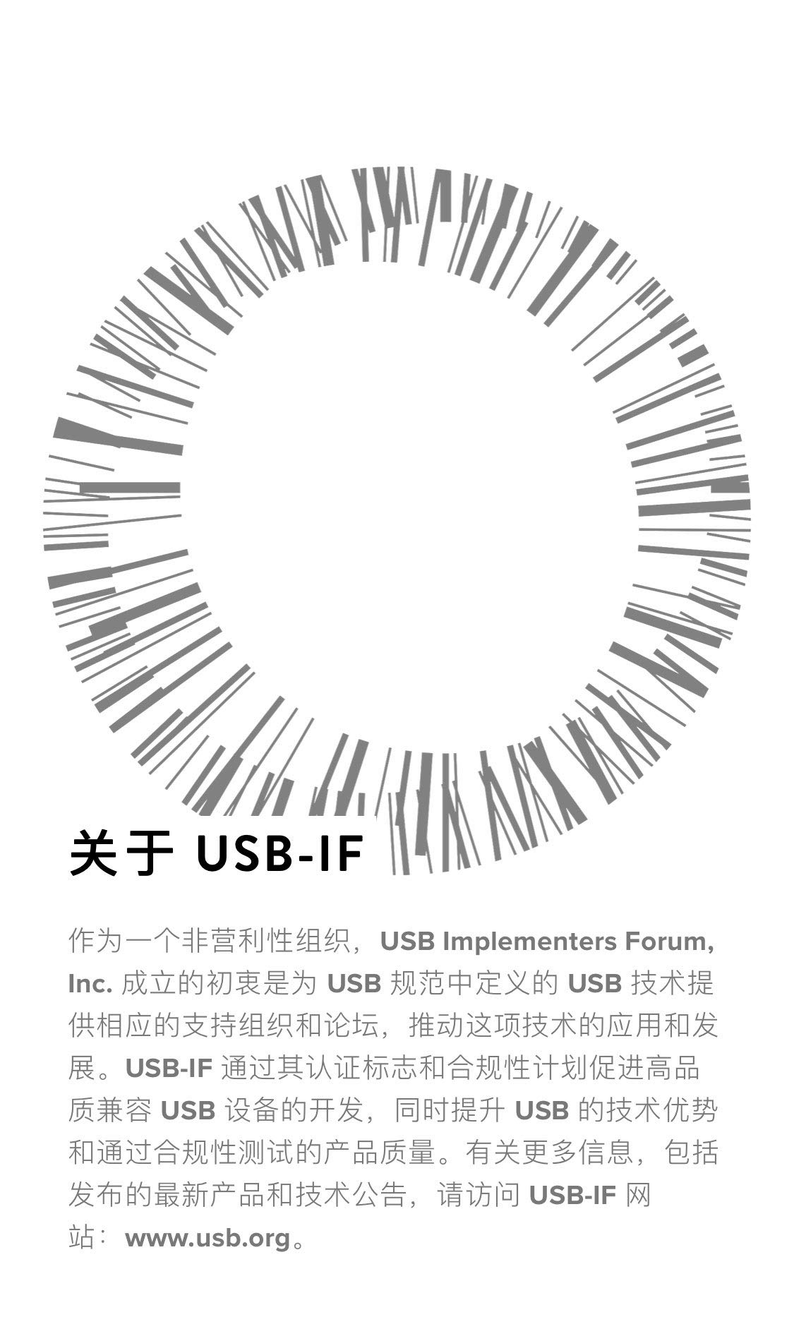 about-USB-IF