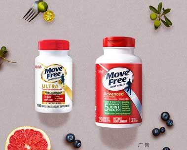 Move Free 美国骨关节健康专业品牌