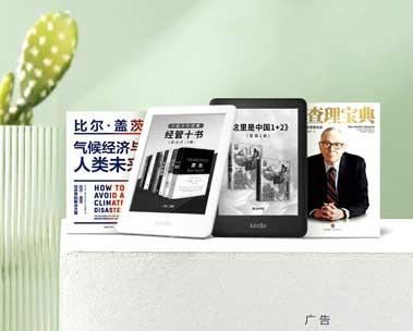 中信品质好书历史低价 限时售价5折