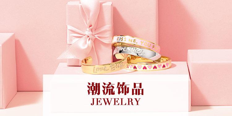 Jewelry/750-375-3