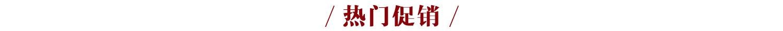 Jewelry/zhongxin_strip_jwl_pc