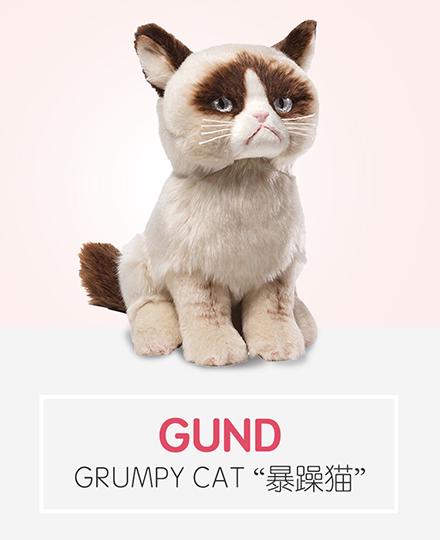 "GUND Grumpy Cat ""暴躁貓""9 英寸"