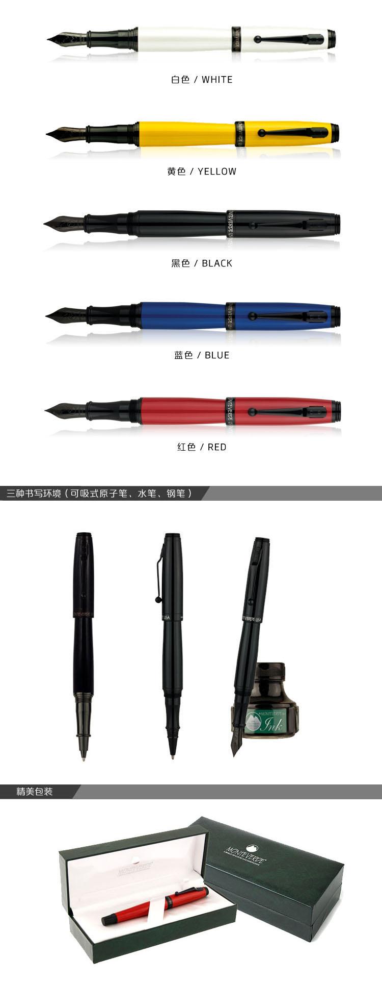 蒙特韦德角色系列钢笔