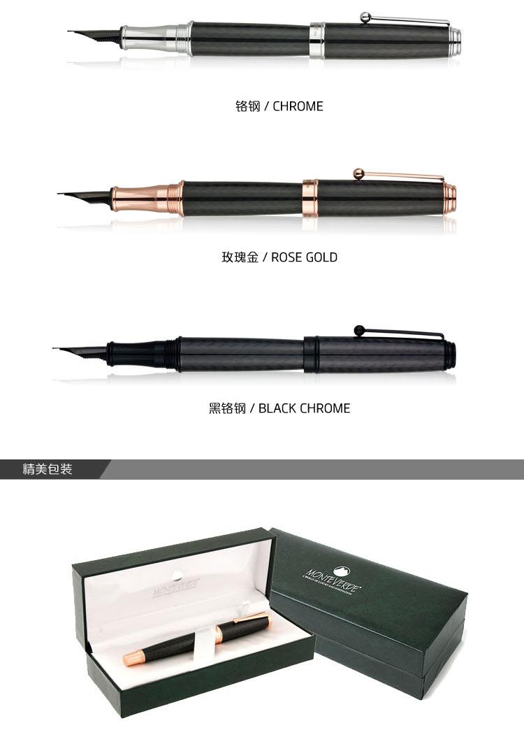 蒙特韦德黑冠系列钢笔