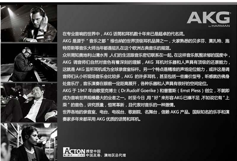 AKG K712 PRO 爱科技耳机 爱科技(AKG) AKG K712 PRO 头戴式耳机