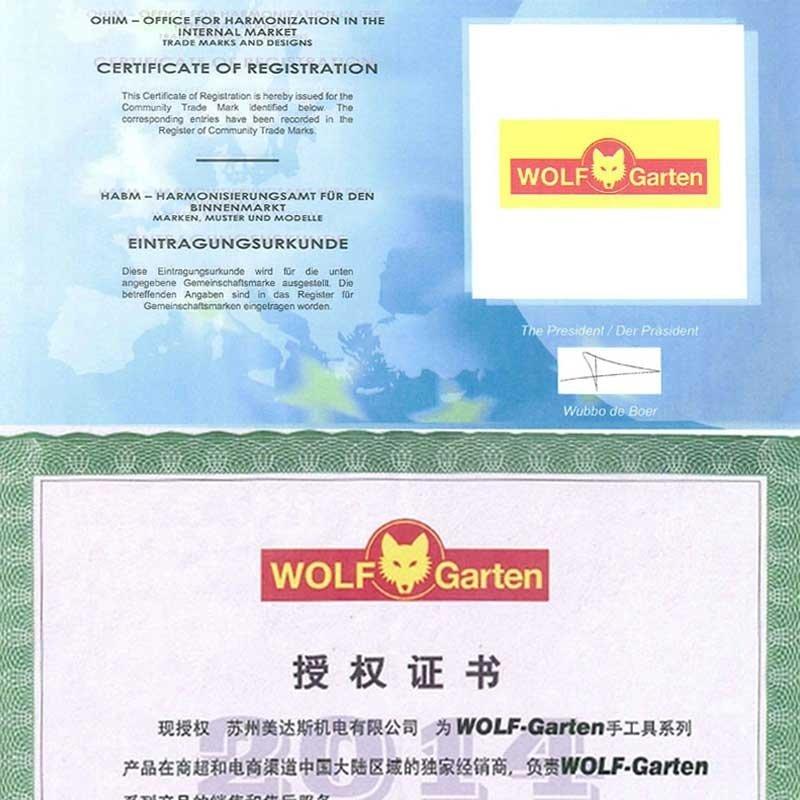 Wolf Garten 手推式播种器 公共绿地 草坪撒肥器 WE 330