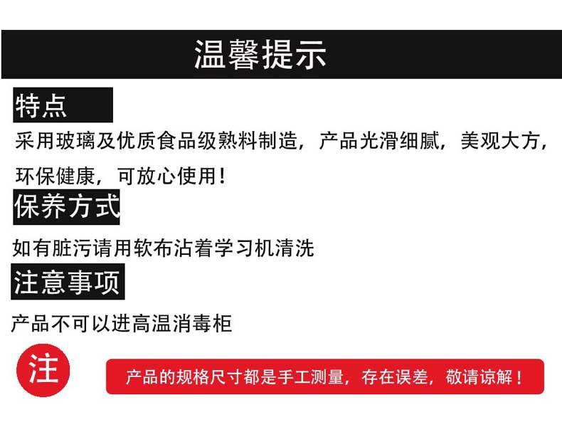 Snapware 康宁 自动开启防滴漏式油壶(红色) B0752GW8LP