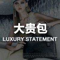 奢侈品 Vivienne Westwood GUCCI PRADAHALO, MJUS一件8折 两件7折