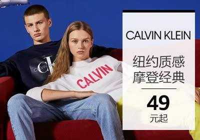calvin Kelin