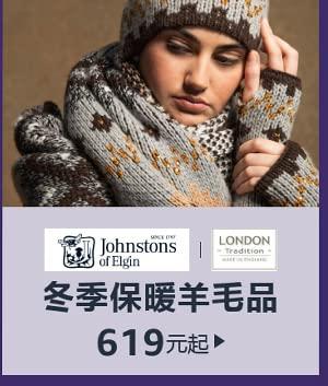 Johnstons of Elgin等保暖围巾外套