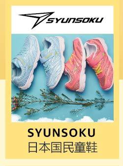 SYUNSOKU