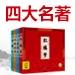 《中国古典四大名著(儿童彩绘版)》