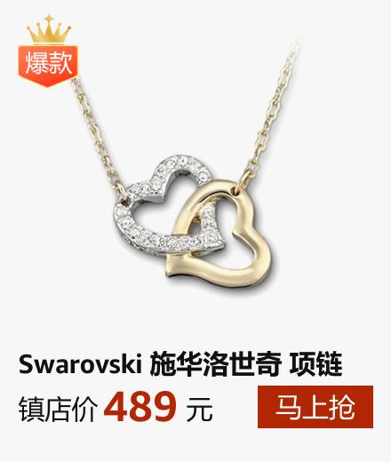 /img17/softline/apparel/Nov/YD_171129_JewelryDOTD_HeroASIN_6