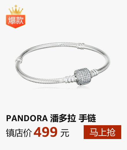 /img17/softline/apparel/Nov/YD_171129_JewelryDOTD_HeroASIN_8