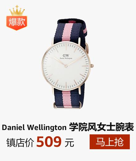 /img17/softline/apparel/Nov/YD_171129_JewelryDOTD_HeroASIN_9