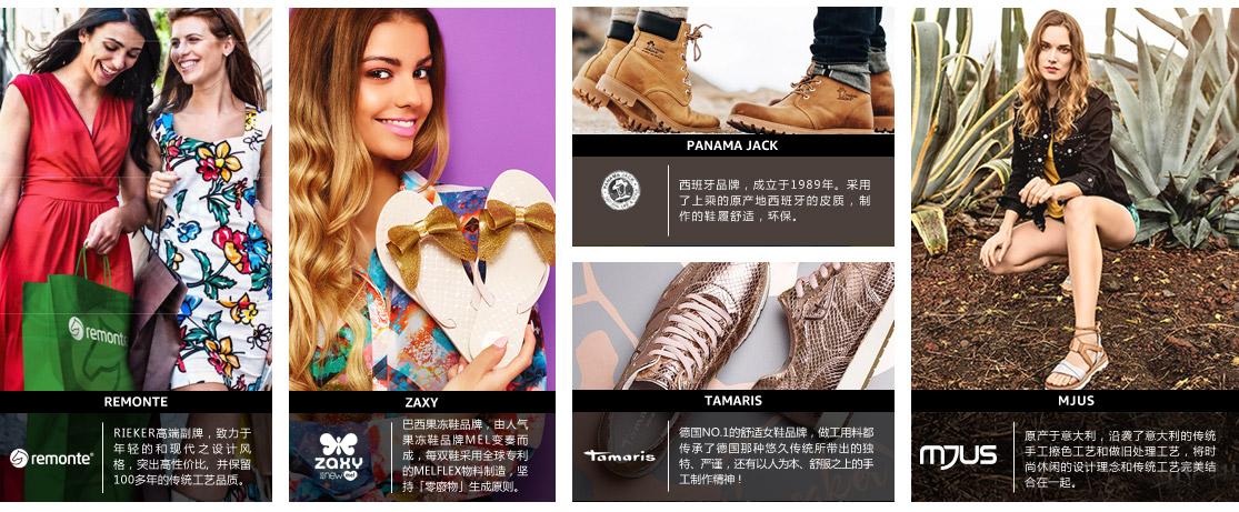进口女鞋品牌推荐-亚马逊中国