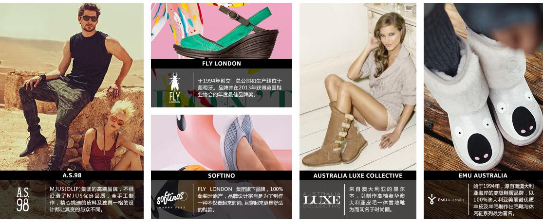 五大女鞋品牌推荐-亚马逊中国