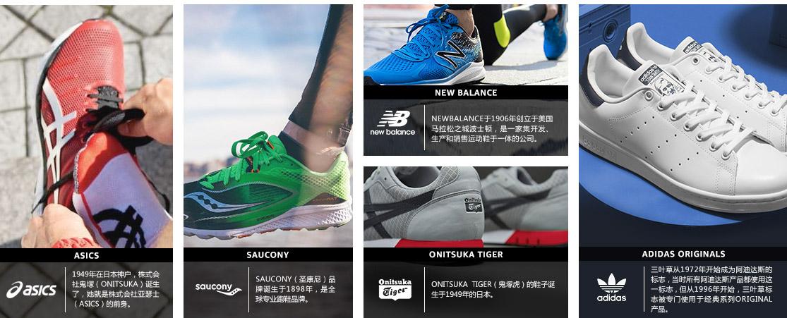 五大运动鞋品牌推荐-亚马逊中国