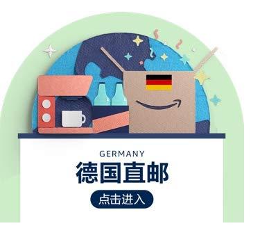 海外购日本免邮