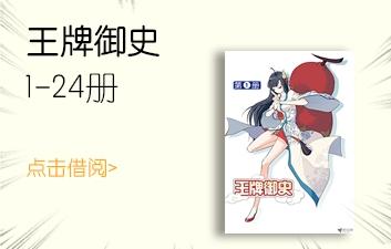 Kindle包月電子書超人氣漫畫/二次元中國驚奇先生-Kindle Unlimited電子書包月服務