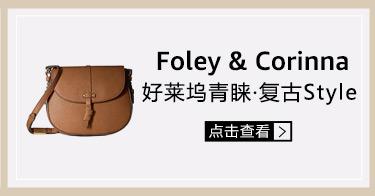 Foley & Corinna