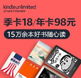 KindleContent