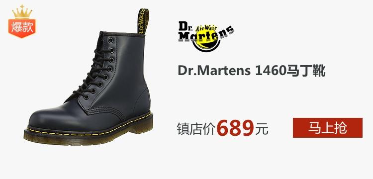 Dr. Martens 1460 W 牛皮皮靴