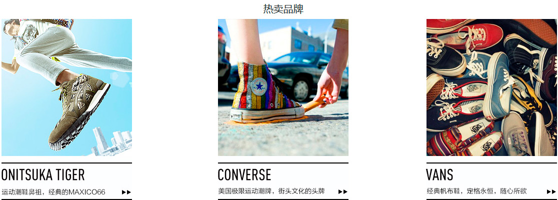 潮鞋热卖品牌推荐-亚马逊中国