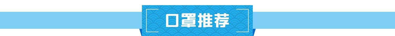 xuefangp/November/1500-140_strip1