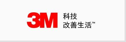 xuefangp/November/3M_Autumn-logo_template