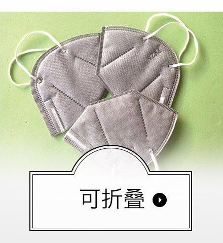 xuefangp/mask/foldabe