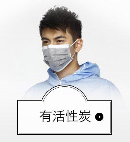xuefangp/mask/huoxing