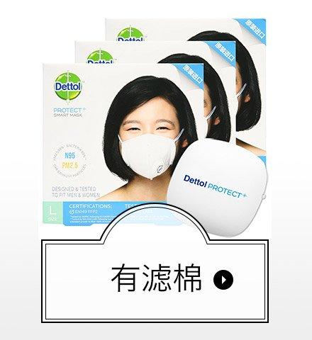 xuefangp/mask/huxin