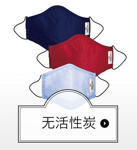 xuefangp/mask/non-huoxing
