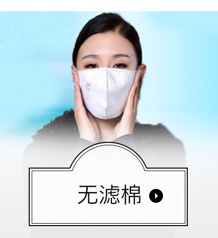 xuefangp/mask/non-lvmian