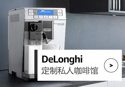DeLonghi