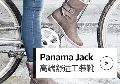 Panama-Jack