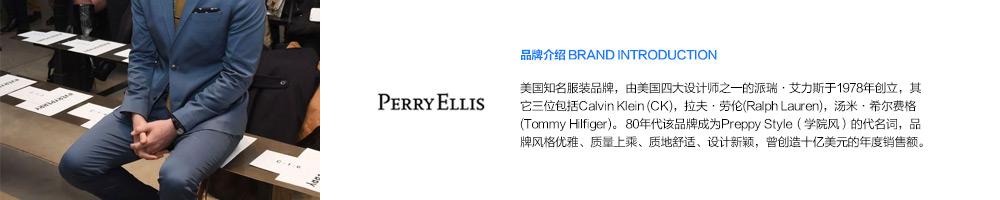 美国知名服装品牌,由美国四大设计师之一的派瑞·艾力斯于1978年创立,其它三位包括Calvin Klein (CK),拉夫·劳伦(Ralph Lauren),汤米·希尔费格(Tommy Hilfiger)。 80年代该品牌成为Preppy Style(学院风)的代名词,品牌风格优雅、质量上乘、质地舒适、设计新颖,曾创造十亿美元的年度销售额。-亚马逊海外购