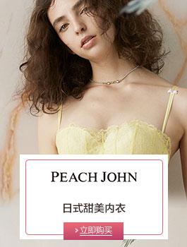 peachjohn
