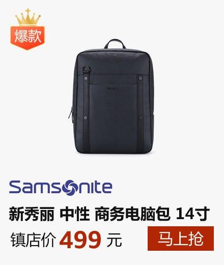 Samsonite 新秀丽 中性 TOIDY系列时尚休闲双肩包商务电脑包