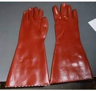 CM³ - gant 涂层 PVC 红色()宽 40 厘米