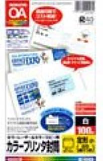 KOKUYO 国誉 彩色打印机信封 定形小 500张 LBP-FF150