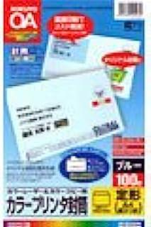 KOKUYO 国誉 彩色打印机信封 定形 100张 粉色 LBP-FF210P