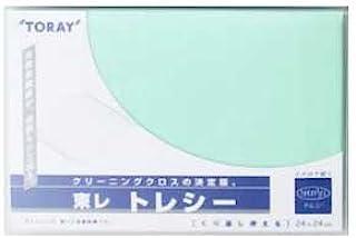 Trecy 彩色布 24×24厘米 A2424-YOO G-18 鼠尾草