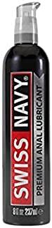 SWISS NAVY 高级肛门硅胶润滑剂