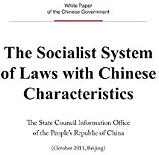The Socialist System of Laws with Chinese Characteristics(English Version) 中国特色社会主义法律体系(英文版) (English Edition)