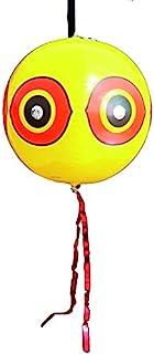 Vigor Ball 驱逐球,黄色